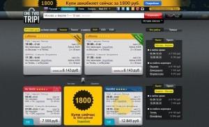 Авиабилеты Москва берлин дешево