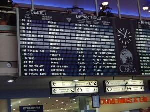 Аэропорт в Праге: онлайн табло и немного о столице Чехии