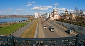 Аэропорт Иркутска онлайн табло прилета :Иркутск – административный центр  Восточной Сибири