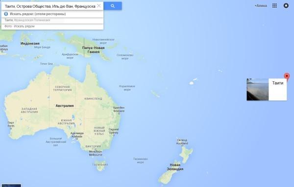 Остров Таити на карте мира