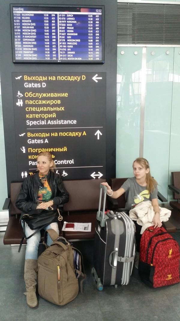 Люфтганза регистрация на рейс