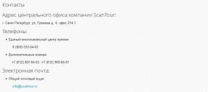 Лаппеенранта на один день: новое предложение на шоп тур за 890 рублей!
