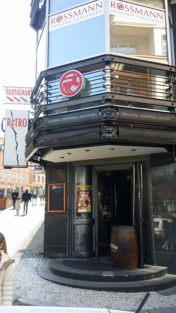 рестораны Карловых Вар
