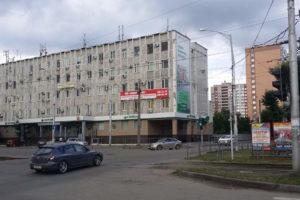 Переезд в Краснодар отзывы