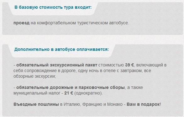 экскурсии из дюссельдорфа на русском языке