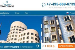 Экскурсии из Дюссельдорфа на русском языке и авиабилеты в Дюссельдорф акции за  1 883 рубля : путешевствуйте по   Европе правильно!!!