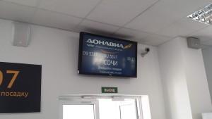 Задержка рейса в Пулково сегодня :  рейс Аэрофлота в Сочи перенесли на 7 часов; как это было