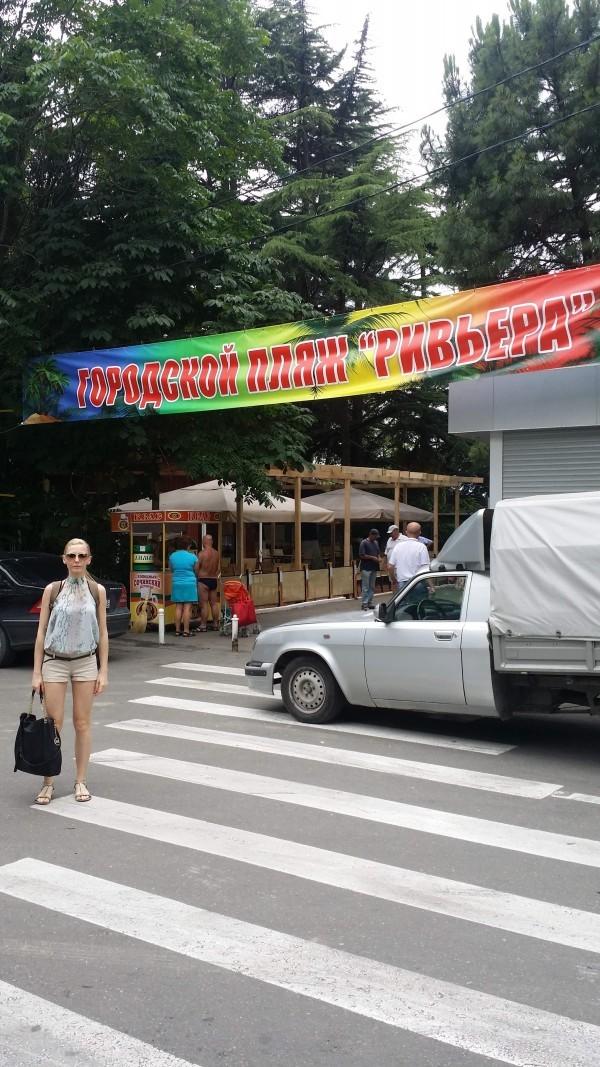 Такси из аэропорта Адлера в Сочи