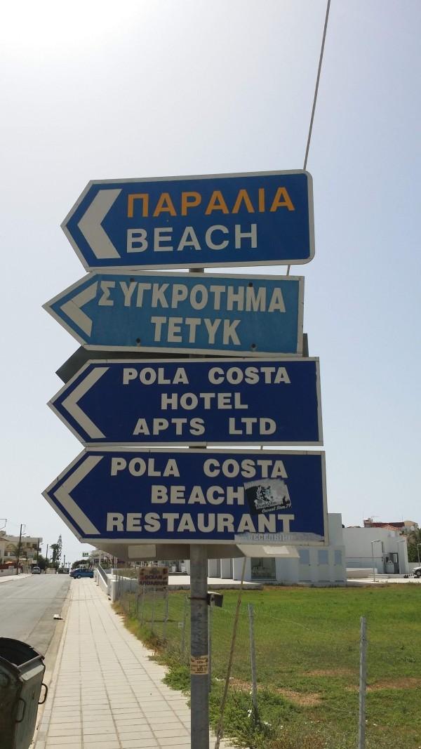 Кипр Протарас погода в июне
