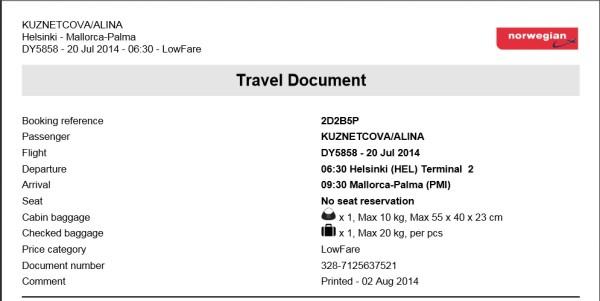 Норвежские авиалинии регистрация на рейс