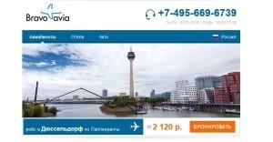 Расстояние от Дюссельдорфа до Гамбурга, авиабилеты из Лаппеенранты в Дюссельдорф за 40 евро и что посмотреть в Гамбурге и окрестностях?!