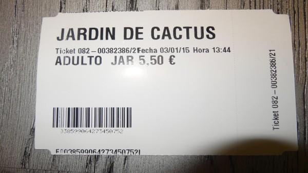 Сад кактусов Лансароте