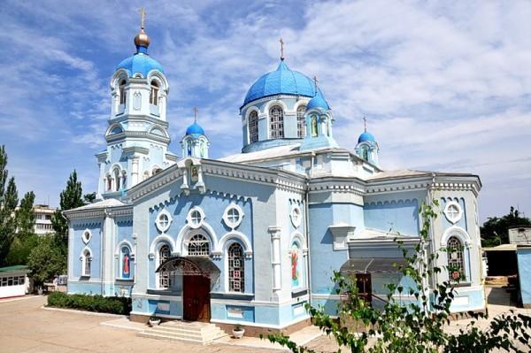 Саки Крым фото города