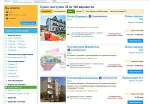 Анапа Сукко отдых 2015: описание, цены, советы…