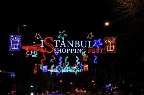 Фестивали в Стамбуле 2015