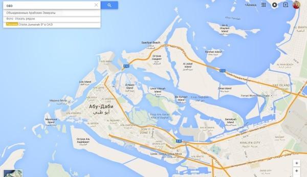 Столица объединенных арабских эмиратов это