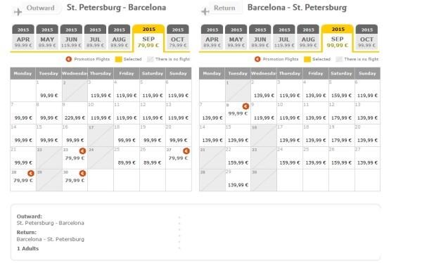 Билеты в Барселону из СПб дешево