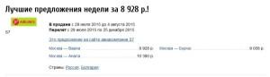 Билеты Бургас Москва дешево : пора на море!!!