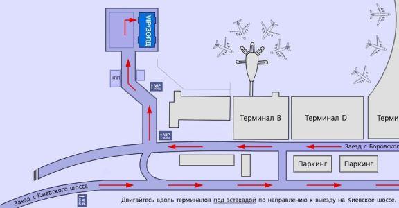 Аэропорт Внуково онлайн табло вылета и прилета