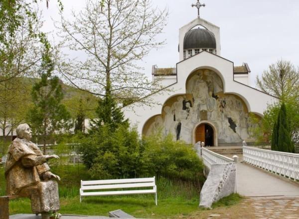 Достопримечательности Болгарии фото и описание