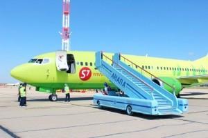 Витязево аэропорт онлайн табло, как добраться, важные особенности