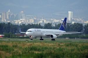 Аэропорт Астана : как добраться, инфраструктура, особенности