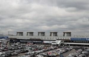 Аэропорт Пулково город Санкт-Петербург : описание, интересные и полезные факты!