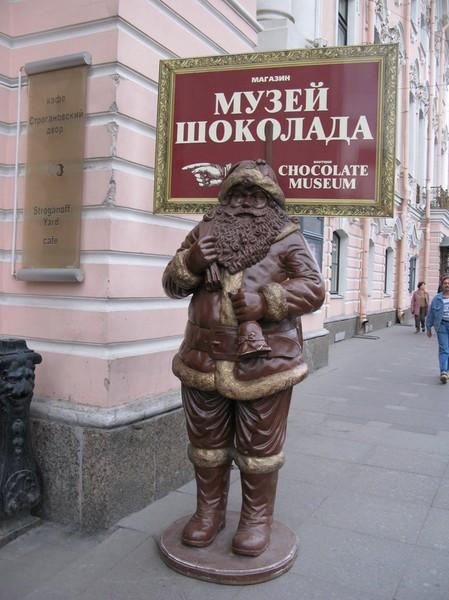 Что привозят из Санкт-Петербурга