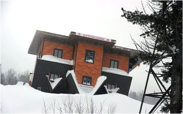 Шерегеш горнолыжный курорт цены