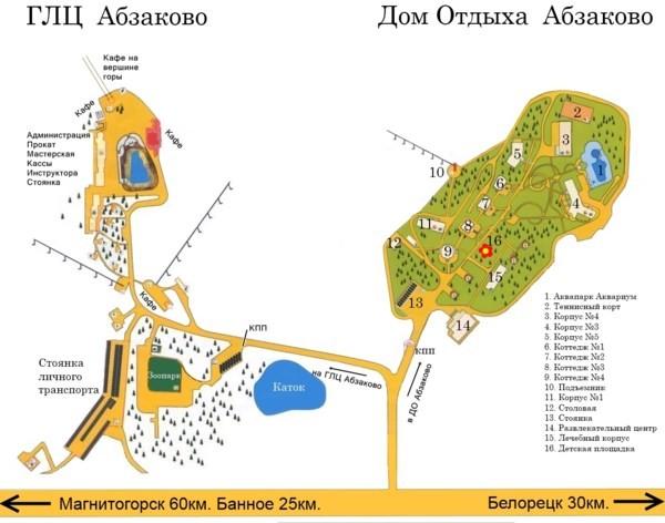 абзаково горнолыжный курорт официальный сайт