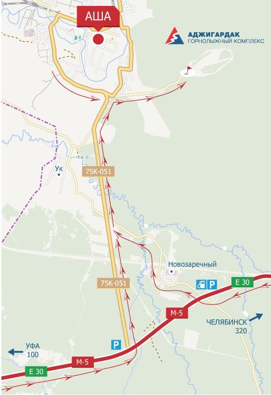 Горнолыжный курорт Аджигардак официальный сайт