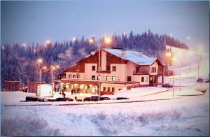 Нечкино горнолыжный курорт