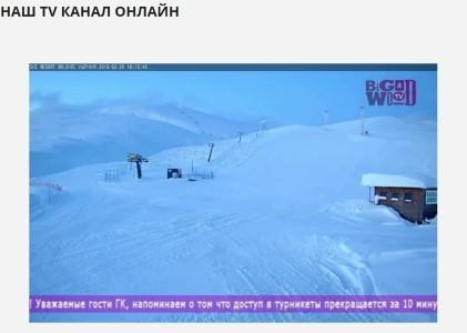 кировск горнолыжный курорт официальный сайт