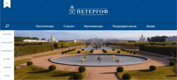Петергоф официальный сайт режим работы цены