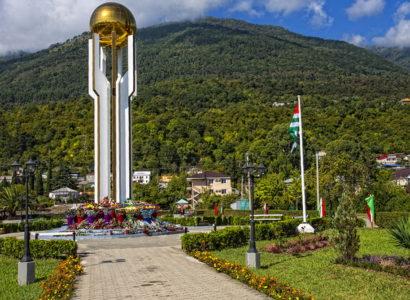 Абхазия фото пляжей и городов