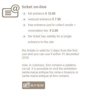 билеты в колизей онлайн официальный сайт