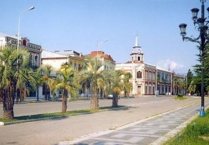 Гудаута Абхазия частный сектор цены