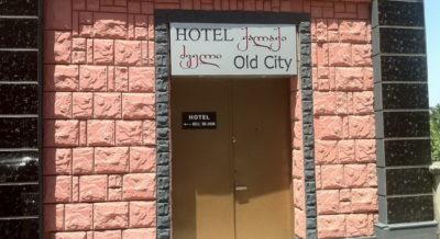 Hotel Old City в Тбилиси
