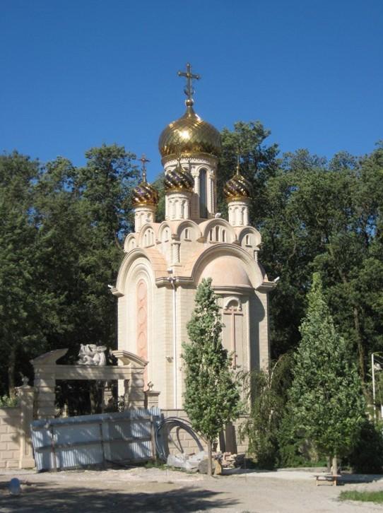 Часовня Николая Чудотворца Кабардинка