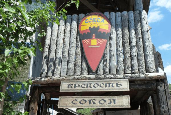 Крепость Сокол в Большом Утрише