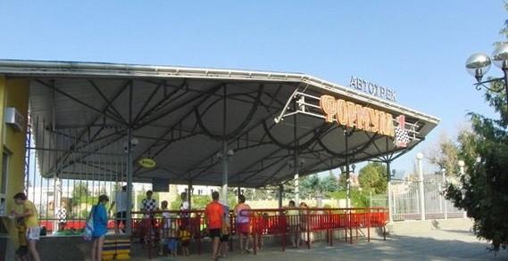 Автотрек Формула-1 в Анапе