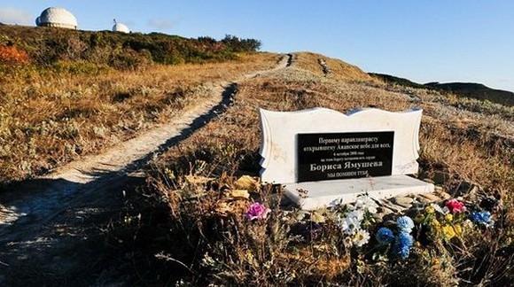 Памятник парапланеристу в Анапе