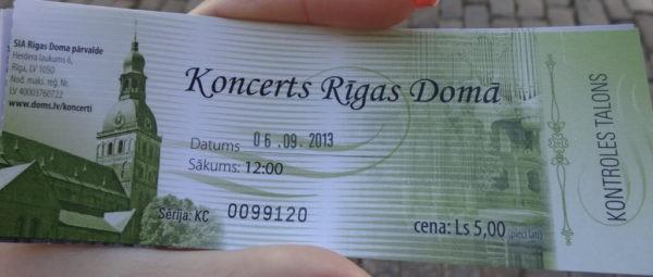 Билеты в Ригу на автобусе из СПб
