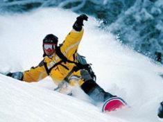 Где покататься на сноуборде в Москве