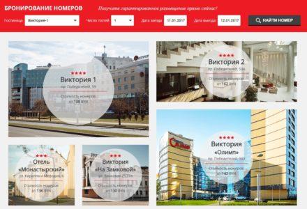 Минск гостиницы цены недорого