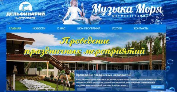 Ярославль достопримечательности фото с описанием