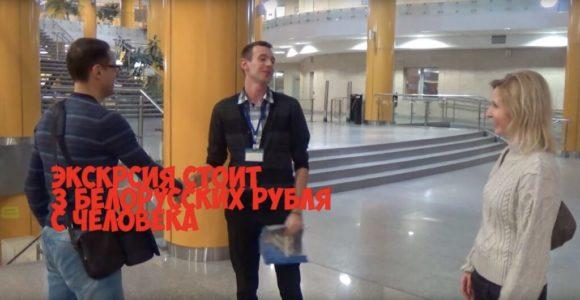 Национальная библиотека Беларуси официальный сайт
