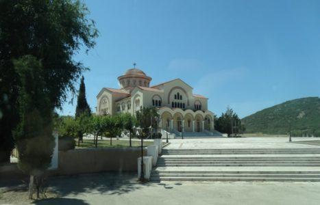 Покровитель острова Кефалония