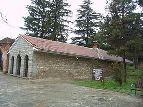 Болгария достопримечательности фото и названия