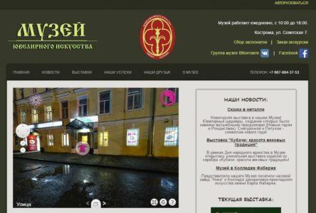 Достопримечательности Костромы фото с описанием